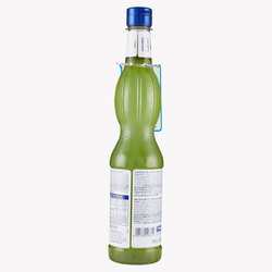 Lemon, Lime and Ginger syrup 560 ml