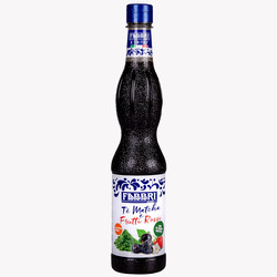FABBRI - Matcha Tea and red fruits syrup 560ml