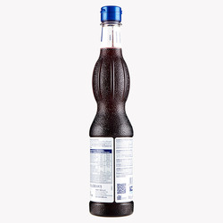 Amarena syrup 560ml