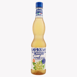 FABBRI - Elderflower Syrup 560ml