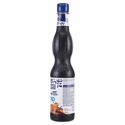 Chinotto Syrup ZERO 560ml