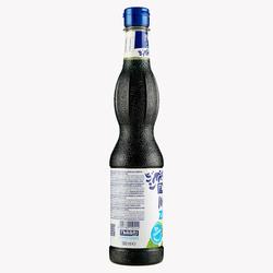 Mint Syrup ZERO 560ml