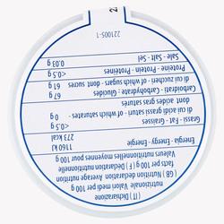 Amarena 120 gr